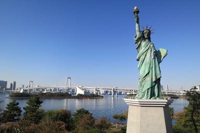 Chương trình du lịch Nhật Bản: Hà Nội - Tokyo - Hakone - Núi Phú Sĩ | 5 ngày 4 đêm