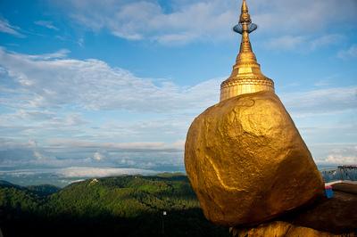 Tour du lịch Myanmar giá rẻ từ Hà Nội | 4 ngày 3 đêm