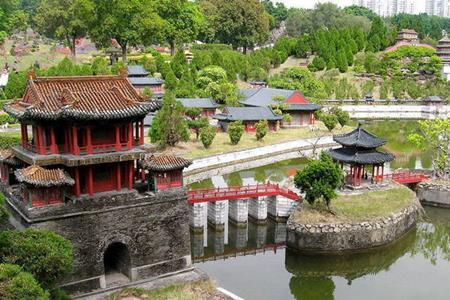 Trung Hoa Cẩm Tú - Quảng Châu